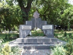 The Assyrian Genocide Monument in Yerevan