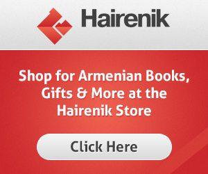 Hairenik Shop