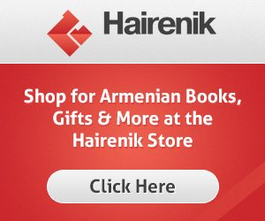 Hairenik Shop