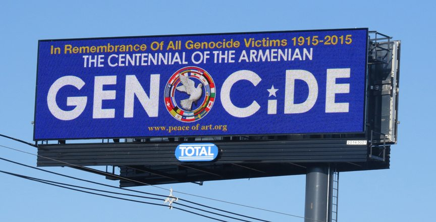 The first billboards were displayed in Foxboro, Mass., on Route 1 South, about a quarter mile from Gillette Stadium.