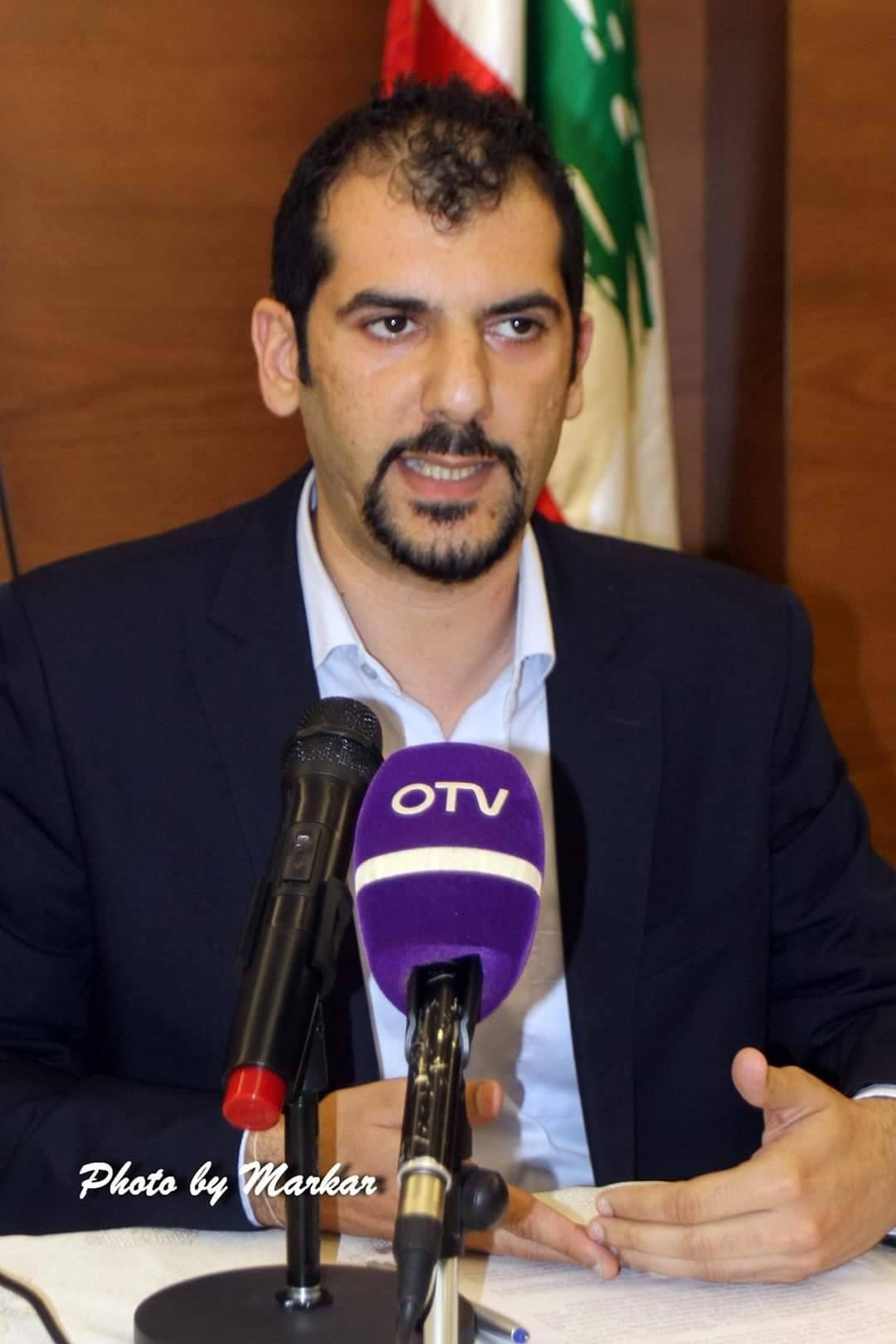 Yeghia Tashjian